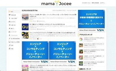 mama-joceeトップページ