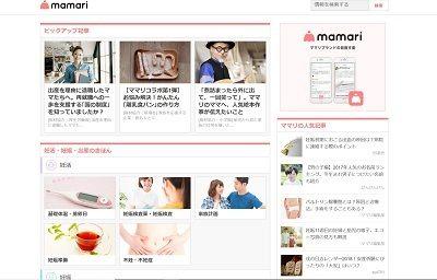 mamariトップページ