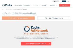 Zucks Ad Network
